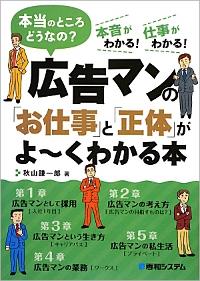 1305_az_koukoku.jpg