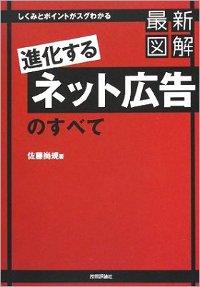 1305_az_netkoukoku.jpg