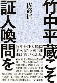 1305_az_takenaka.jpg