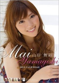 1305_az_yamagishi.jpg