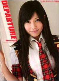 1305_az_yamaguchi.jpg