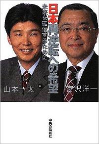 1305_az_yamamoto.jpg