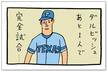 1305_hanakuma_1.jpg