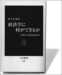 1305_kayono_book.jpg