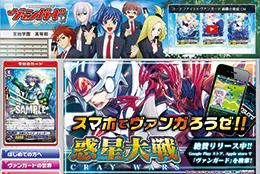 1305_otaku_05.jpg