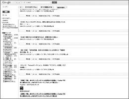 1305_sasaki_02.jpg