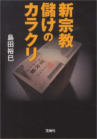 1305_shukyou.jpg