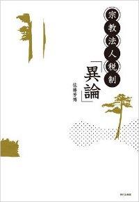 1305_shukyou01.jpg