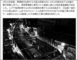 1306_NS2_05.jpg