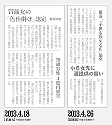 1306_NS2_11.jpg