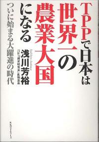 1306_az_TPP.jpg