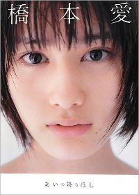 1306_az_hashimoto.jpg