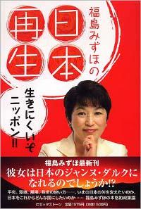 1306_az_mizuho.jpg