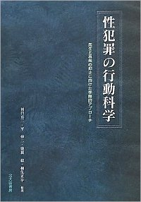 1306_az_seihanzai.jpg
