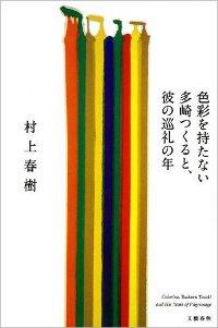1306_az_tazaki.jpg