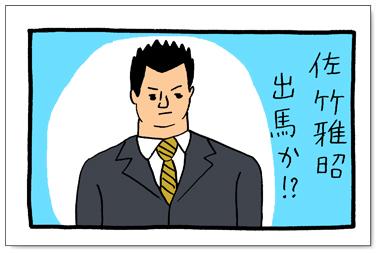 1306_hanakuma_1.jpg