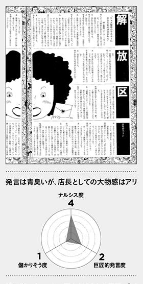 1306_haruki_11.jpg