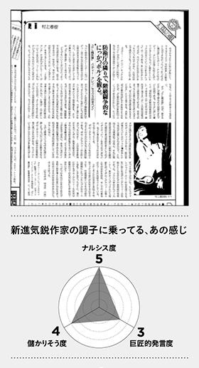 1306_haruki_12.jpg