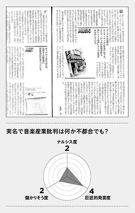 1306_haruki_14.jpg