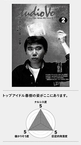 1306_haruki_15.jpg