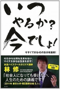 1306_hayashi.jpg