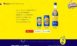 1306_kuro_08.jpg