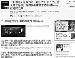 1307_NS_10.jpg