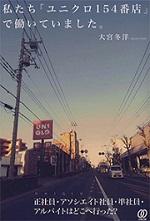1307_UNIQLO_01.jpg