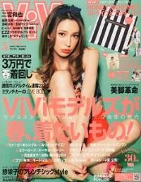 1307_az_magazin_vivi.jpg