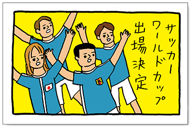 1307_hanakuma_1.jpg
