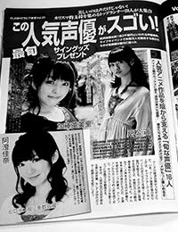 1307_seiyu_02.jpg