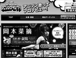 1308_anime_02.jpg