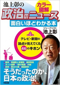 1308_az_seiji.jpg