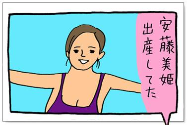 1308_hanakuma_1.jpg