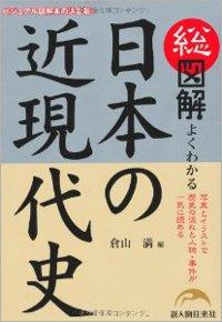 1308_houchikokka.jpg