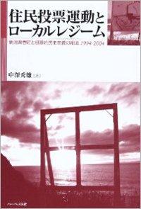 1308_marugeki.jpg