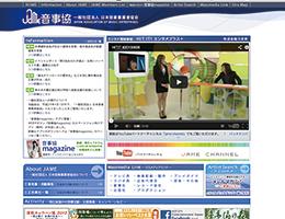 1308_news_03.jpg