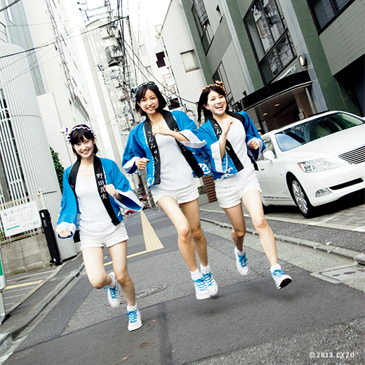 1308_sanmyu_01.jpg