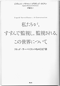 1309_kayano_1.jpg