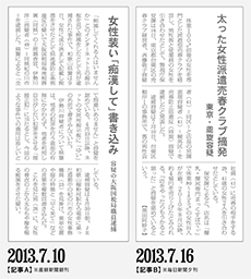 1309_news2_11.jpg