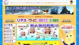 1309_news_ama.jpg
