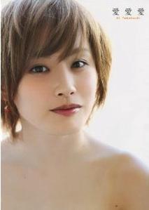 1309_takahashi_pn.jpg
