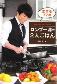 1310_atsushi.jpg