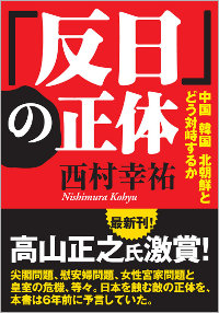 1310_az_hannichi.jpg