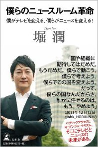 1310_az_horijun.jpg