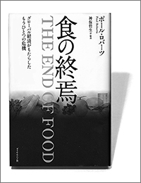1310_kayano_01.jpg