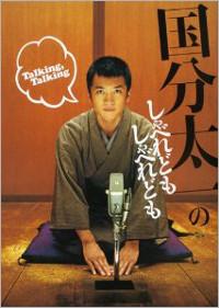 1310_kokubun.jpg