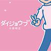 1310_mimi_04.jpg