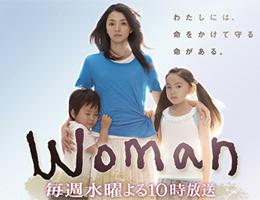 1310_waku_06.jpg