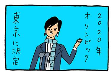 1311_hanakuma_1.jpg